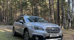 Subaru Outback 2015 года за 13 500 000 тг. в Риддер