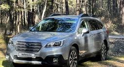 Subaru Outback 2015 года за 13 500 000 тг. в Риддер – фото 4