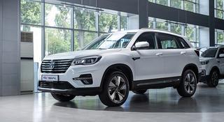Changan CS75 Luxe (4WD) 2021 года за 12 490 000 тг. в Алматы