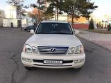 Lexus LX 470 2006 года за 11 500 000 тг. в Павлодар