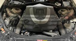 Mercedes-Benz S 500 2006 года за 7 200 000 тг. в Жанаозен – фото 4