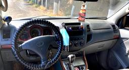 Toyota Hilux 2007 года за 6 000 000 тг. в Шымкент – фото 2