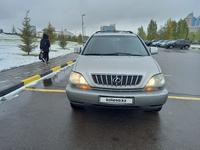 Lexus RX 300 2001 года за 5 200 000 тг. в Нур-Султан (Астана)