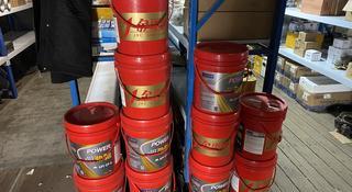 Масло моторные 15*40, гидравлические# 8, Трансмиссионная масло 85W90 за 1 500 тг. в Алматы
