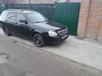 ВАЗ (Lada) 2171 (универсал) 2012 года за 1 900 000 тг. в Усть-Каменогорск