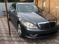 Mercedes-Benz S 550 2007 года за 4 900 000 тг. в Алматы