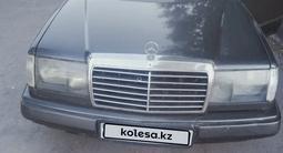 Mercedes-Benz E 200 1989 года за 980 000 тг. в Нур-Султан (Астана)