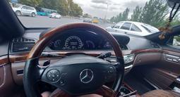 Mercedes-Benz S 350 2010 года за 10 500 000 тг. в Караганда – фото 2