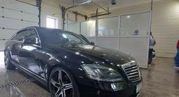 Mercedes-Benz S 350 2010 года за 10 500 000 тг. в Караганда – фото 5