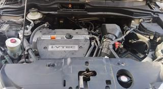 Двигатель АКПП срв3 k24z1 за 500 000 тг. в Нур-Султан (Астана)