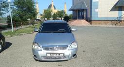 ВАЗ (Lada) 2170 (седан) 2012 года за 1 900 000 тг. в Семей – фото 3