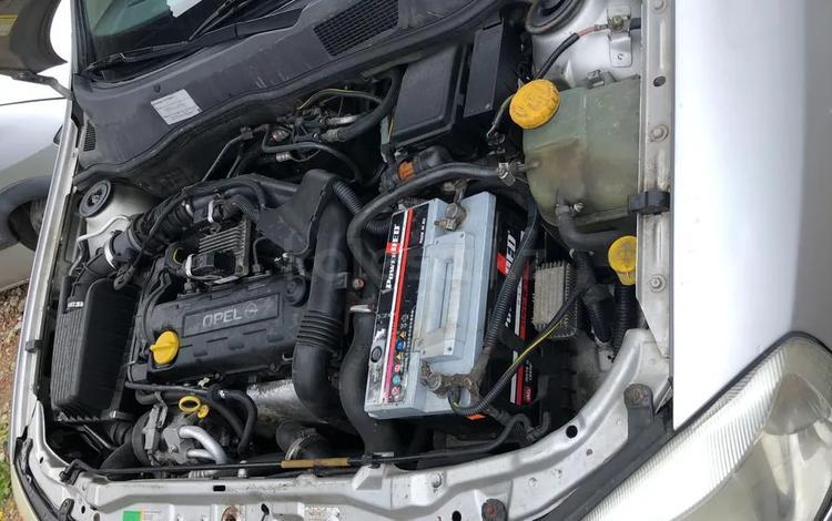 Двигатель 1.7 дизель Y17DT в Алматы