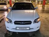 Subaru Legacy 2005 года за 3 850 000 тг. в Алматы