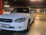 Subaru Legacy 2005 года за 3 850 000 тг. в Алматы – фото 3