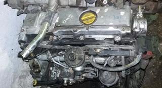 Двигатель opel zafira A X20DTL дизель за 180 000 тг. в Караганда