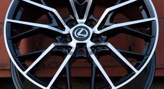 Диски Lexus R19 5x114.3 за 255 000 тг. в Алматы