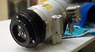 Контрактный компрессор кондиционера за 111 тг. в Алматы