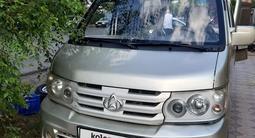 Changan Chana SC6350С 2013 года за 1 600 000 тг. в Шымкент