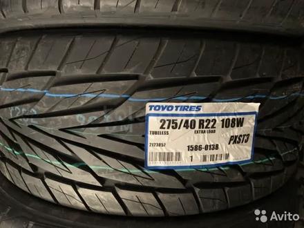 Шины Toyo 275/40/r22 Proxes ST3 за 105 000 тг. в Алматы – фото 2
