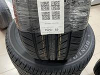 285/50/R20 Dunlop Grandtrek PT2A Япония за 105 000 тг. в Нур-Султан (Астана)
