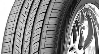 225/60r16 Nfera AU5 98v Roadstone за 26 500 тг. в Нур-Султан (Астана)