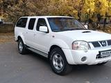 Nissan NP300 2011 года за 4 700 000 тг. в Алматы