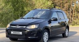 ВАЗ (Lada) Kalina 2194 (универсал) 2014 года за 2 900 000 тг. в Павлодар
