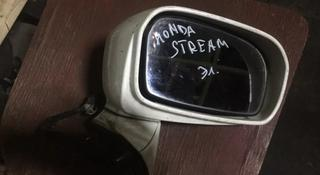 Зеркало боковое на Honda Stream за 15 000 тг. в Алматы