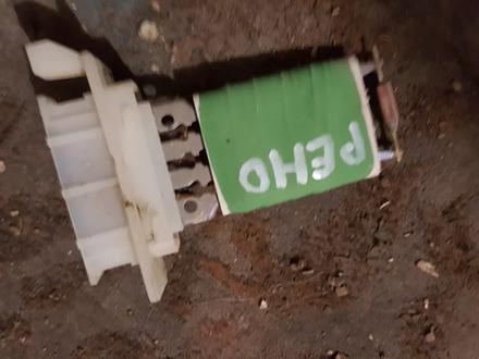 Реастат печки рэно дастер за 8 000 тг. в Актобе