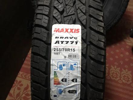 Шины Maxxis за 150 000 тг. в Алматы