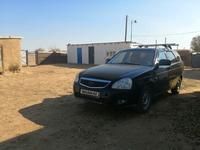 ВАЗ (Lada) 2171 (универсал) 2013 года за 1 850 000 тг. в Актобе
