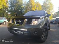 Nissan Pathfinder 2007 года за 5 600 000 тг. в Алматы