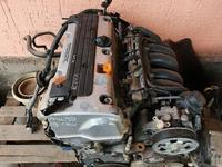 Двигатель Honda СРВ RD4-RD9 K24A за 210 000 тг. в Алматы