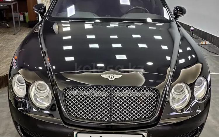 Bentley Continental Flying Spur 2007 года за 16 000 000 тг. в Алматы