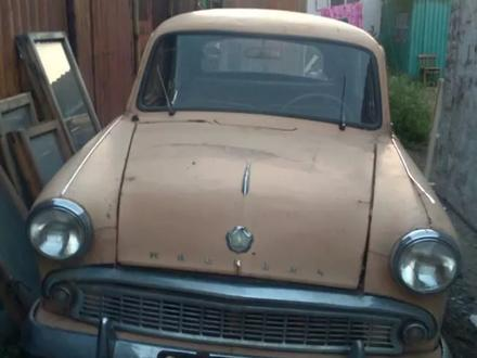 Москвич 407 1961 года за 500 000 тг. в Нур-Султан (Астана)