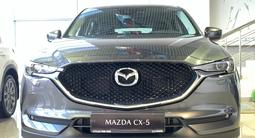 Mazda CX-5 2021 года за 13 890 000 тг. в Костанай