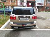 Chevrolet Orlando 2013 года за 4 500 000 тг. в Нур-Султан (Астана) – фото 5