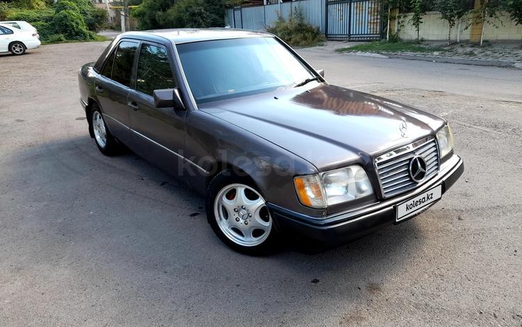 Mercedes-Benz E 280 1993 года за 1 450 000 тг. в Алматы