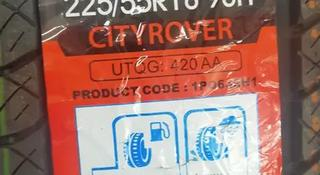 225/55/r18 Powertrac Cityrover за 21 500 тг. в Алматы
