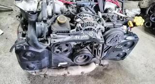 Subaru EJ25 двигатель за 220 000 тг. в Алматы