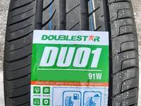 245-50-18 DoubleStar DU01 за 29 500 тг. в Алматы