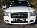 Ford Ranger 2007 года за 4 200 000 тг. в Алматы