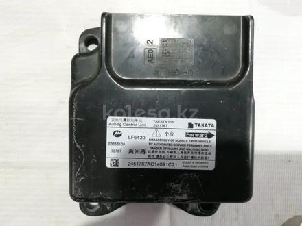 Безопасность в сборе Lifan x60 1 Поколение 1.8 2012 (б/у) за 78 000 тг. в Костанай – фото 3