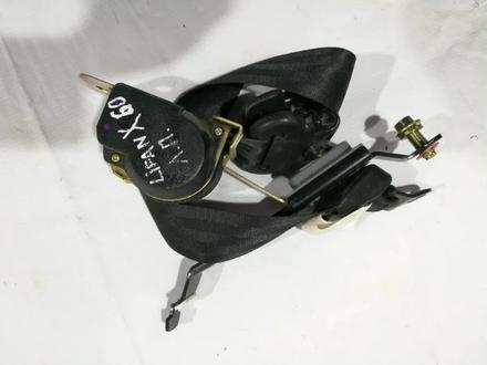 Безопасность в сборе Lifan x60 1 Поколение 1.8 2012 (б/у) за 78 000 тг. в Костанай – фото 8