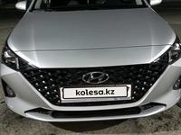 Hyundai Accent 2021 года за 8 400 000 тг. в Шымкент