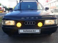 Audi 80 1989 года за 750 000 тг. в Нур-Султан (Астана)