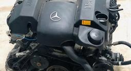 Контрактный двигатель Mercedes m112 обьем 2.6 л Из Швейцарии! С… за 290 350 тг. в Нур-Султан (Астана)
