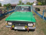 ИЖ 2125 (Комби) 1979 года за 500 000 тг. в Нур-Султан (Астана)