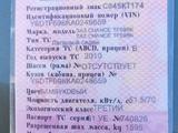 ЗАЗ Chance 2010 года за 700 000 тг. в Нур-Султан (Астана) – фото 3