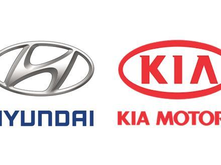 Магазин запчастей Hyundai Kia в Атырау
